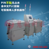 HY-Z03 全自动真空含浸机用于散热风扇马达有刷无刷电机的绝缘浸漆处理应用