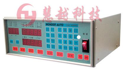 CNC绕线机控制器