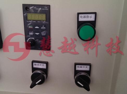 隧道炉变频器调试