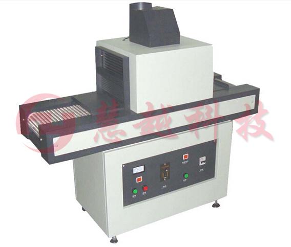 小型UV固化机