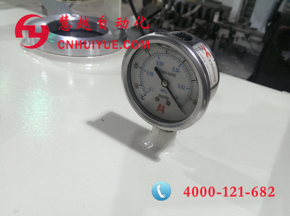 水液式气压表