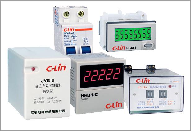 欣灵电气系列产品