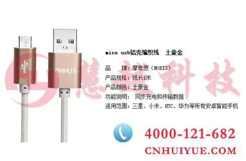 三星USB自动包膜机