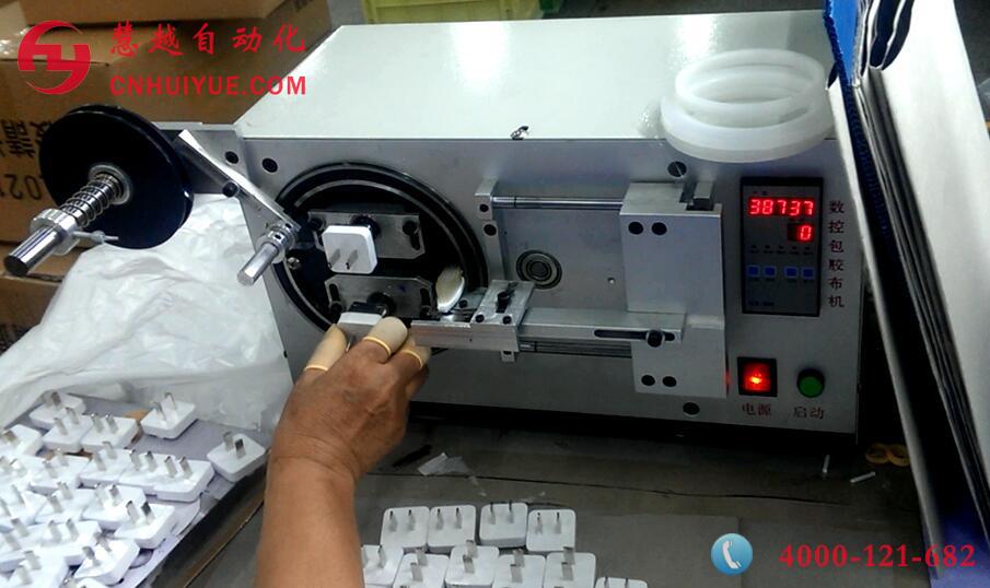 OPPO充电头自动包膜机