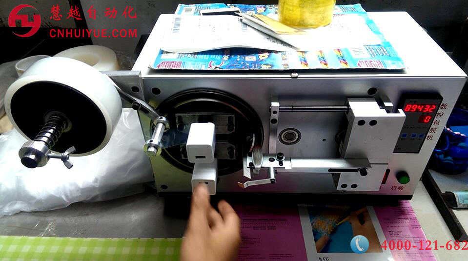 OPPO充电器外围自动包膜现场工作图
