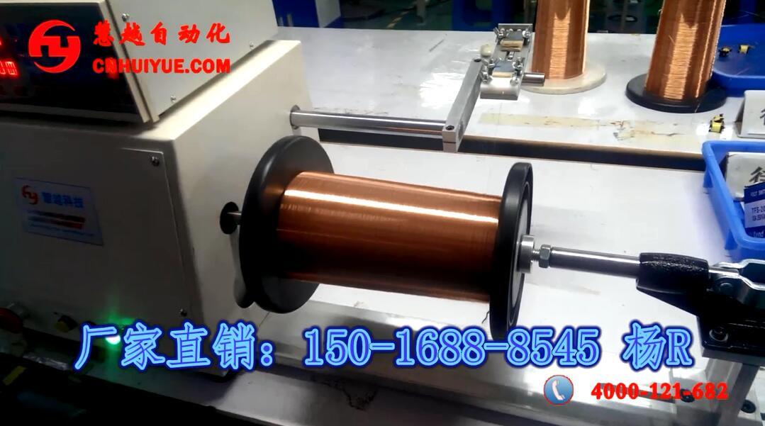 深圳瑞诺电子自动分线机成功交付生产使用