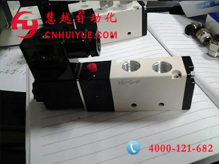 十二轴全自动绕线机电磁阀安装教程