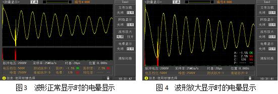HY-TS06 层间短路测试仪