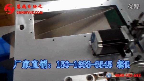 HY-B08 全自动磁芯组装包胶机