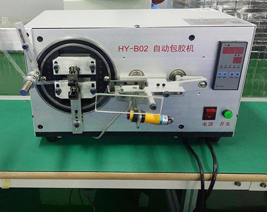 锌合金USB壳自动包膜机用网格膜包装