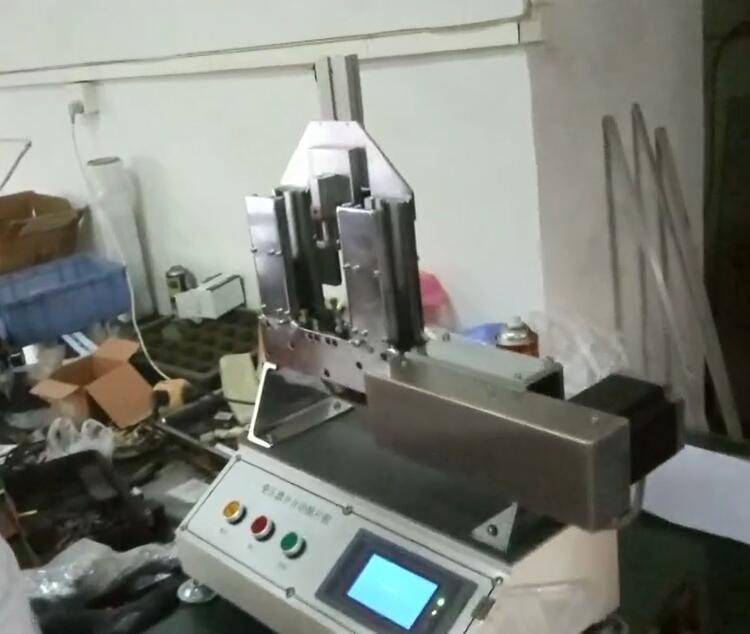 矽钢片自动插片机解决了变压器EI等产品的插片问题