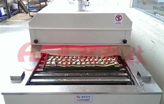 电子行业烘烤隧道炉五金模具红外线隧道炉PCB隧道烘干机