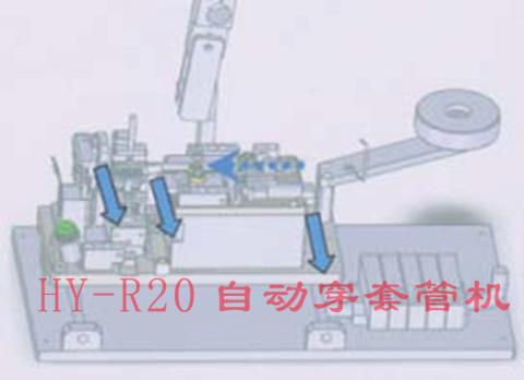 自动穿套管机电脑3D图